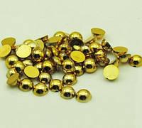 Полубусина 7 мм, золото