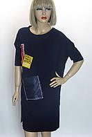 Сукня спортивного стилю з принтами Binka