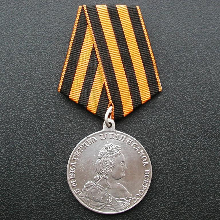 Медаль За храбрость на водах Финских 1789 г.