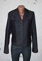 Модная Джинсовая Куртка с Кружевом от от Taifun Размер: 50-L, XL