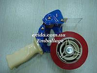Размотчик клейкой упаковочной ленты 45-50мм усиленный