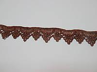 Мереживо макраме вузьке  коричневе  1,7 см