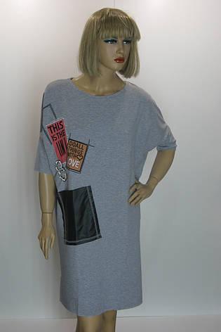 Жіноча сукня спортивного стилю Binka, фото 2
