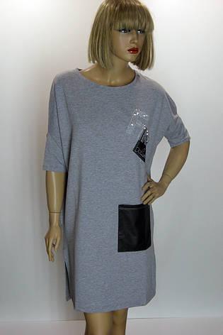 Платье с принтами Binka, фото 2