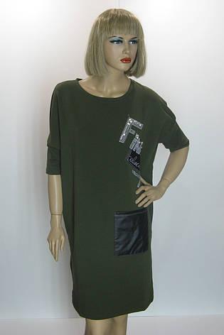 Модна жіноча сукня спортивного стилю з стразами і принтами Binka, фото 2