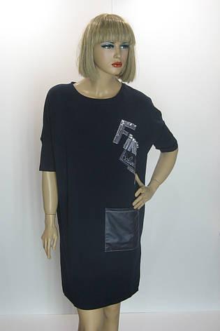Жіноча модна сукня з принтами Binka, фото 2