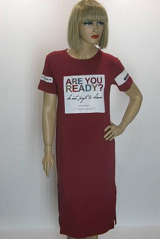Модна сукня з принтами і стразами Binka, фото 2