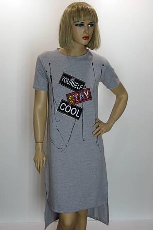 Модна сукня  з принтами Binka, фото 2
