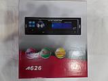 Автомагнитола А626, фото 5