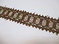 Мереживо макраме  коричневе   3 см