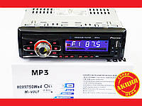 Автомагнитола Pioneer 6083 Bluetooth, MP3, FM, USB, SD, AUX, фото 1