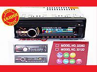 Автомагнитола Pioneer 3312D Usb+RGB подсветка+Fm+Aux+ СЪЕМНАЯ ПАНЕЛЬ, фото 1