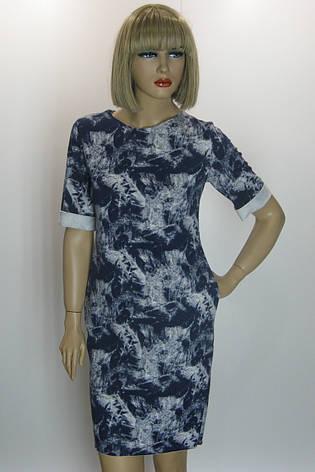Платье Van gils, фото 2