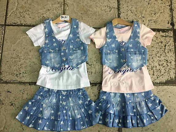 Джинсовая юбка с жилеткой для девочек, фото 2