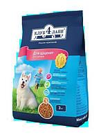 Клуб 4 лапы корм для щенков всех пород, 3 кг