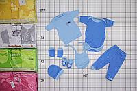 Голубой комплект одежды для новорожденных из 7 предметов, хлопок, Турция