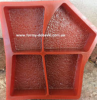 Полиуретановые формы для плитки