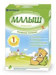 Молочная смесь Малыш Истринский 1 (320гр.)