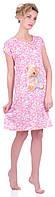 Комплект одежды жен. CALENDULA розовый XL