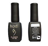 Топ Коди, каучуковое верхнее покрытие для гель лака, Kodi Rubber Top, 8 мл., фото 1