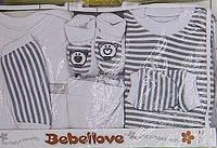 Серый комплект одежды для новорожденных из 7 предметов, хлопок, Турция