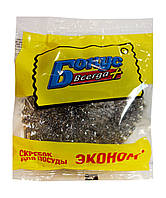 Скребок для посуды Бонус+ Эконом металлический - 1 шт.