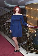 Нарядное платье из французского трикотажа для особых случаев.