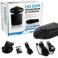 Видеорегистратор HD DVR 198