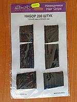 Невидимки для волос черные , 150*45мм и 50*65мм,(1 уп 200 шт)