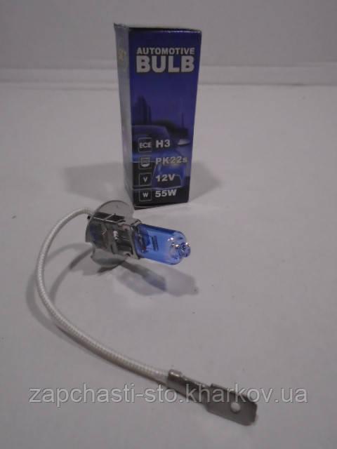 Лампа H3 12В 55Вт SCT Super White (белый цвет)