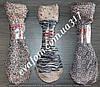 Шкарпетки кольорові безрозмірні
