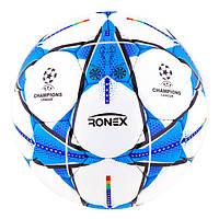 Мяч футбольный  DXN RONEX FINALE1 SKY/BLUE/BLACK