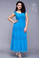 Платье  комбинация кружева и ткани  с широкой резинкой на талии большие размеры