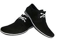 Мокасины мужские натуральная замша черные на шнуровке (373)