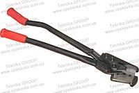 H-410 Ножницы гильотинного типа для обрезки стальных лент