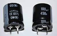 100мкф-450v;   (105°C) GG<M> 22*26  Nichicon