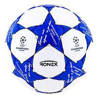 Мяч футбольный DXN RONEX FINALE2 BLUE/SILVER