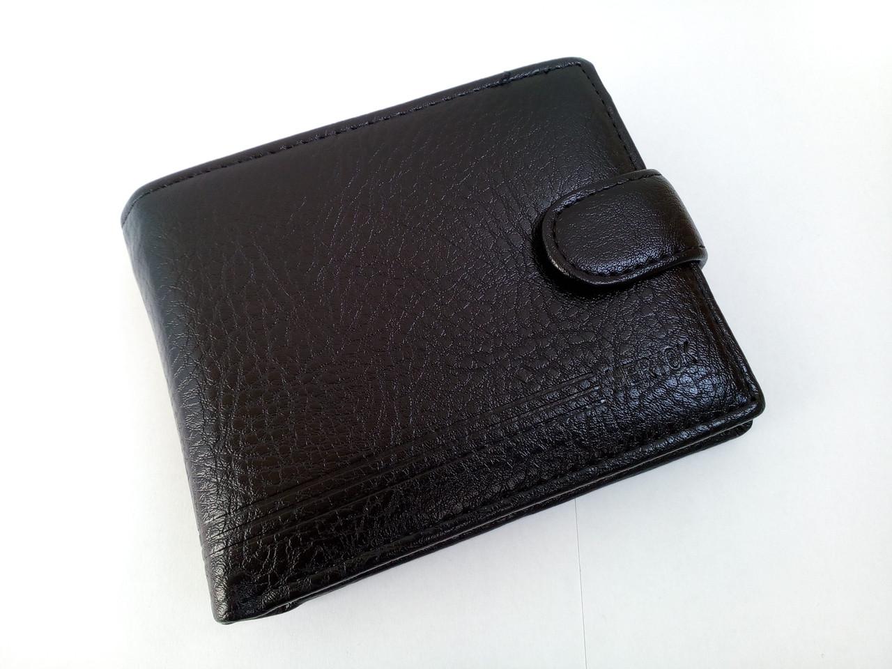 Мужской  кошелек натуральная кожа cверху чорный