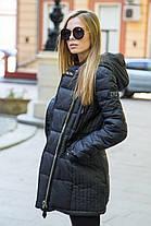 Пальто зимнее женское Freever 566, фото 2
