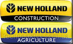 New Holland Construction является глобальным производителем полного ассортимента строительной техники, New Holland Agriculture - мировой призводитель сельхозтехники, они входят в семейство брендов CNH. В 1991 году компания FIAT S.p.a., которая также занималась выпуском колесных и гусеничных экскаваторов,  купила компанию New Holland. Компании отлично дополняют друг друга по производимой продукции и географическому охвату рынка. В 1998 году состав корпорации становится еще больше, принимая в свои ряды компанию Orenstein&Koppel. Благодаря этому слиянию компания получила новые проверенные технологии для производства колесных экскаваторов и грейдеров. В 1999 году происходит слияние Case и New Holland, так рождается концерн CNH (Case New Holland). В 2002 году к New Holland присоединяется Kobelсo, технологии которой в будущем позволят представить новый ассортимент CNH. Это будут фронтальные погрузчики, грейдеры, бульдозеры, гусеничные экскаваторы. 2005 год стал очередным важным годом для корпорации, которая в январе этого года объединила 5 региональных брендов: Kobelco, New Holland Construction, FIAT-Kobelco, O&K и Fiatallis в единый мировой бренд New Holland. В 2008 году компания выпустила уникальный  гусеничный экскаватор New Holland E215B, который оснащен «зеленым» двигателем. Его выбросы гораздо ниже установленных нормативов. На сегодняшний день заводы концерна расположены в разных уголках мира: в Италии, Бразилии, Германии и США.