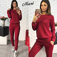 Женский спортивный костюм косичка 3д
