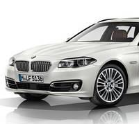 Запчасти BMW 5