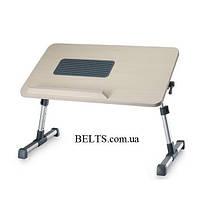 Столик для ноутбука  с кулером  подставка Limitless Comfort Лимитлес Комфорт