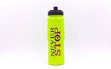 Пляшка для води спортивна 750мл MOTIVATION FI-5959, фото 3