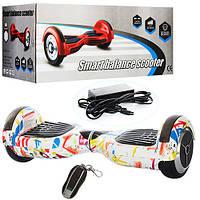 Смартвей BS-01-1-2  2*350W, аккумулятор 36V4, 4AH, колеса 6,5 дюймов, свет, до 15 км/ч, до 100 кг, Bluetooth,