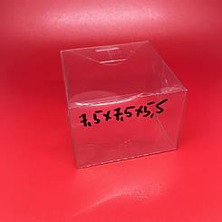 Подарочные коробки из полимерной пленки. 7.5х7.5х5.5см