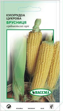 Семена кукуруза Сахарная Брусница 10 г