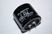 220мкф-450v; (105°C) MXC<PET> 35*30 Rubycon