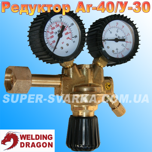 Редуктор аргон углекислота У30/АР40 Welding Dragon