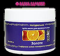"""Натуральное густое мыло для волос и тела """"Золотое"""", """"Cocos"""", 300 г"""